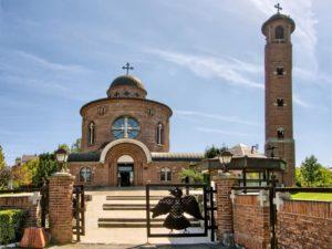 belgrade church of saint vasilije of ostrog