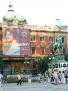beograd narodni muzej nacionalni u beogradu