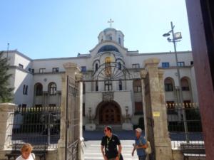 beograd patrijarsija zgrada patrijarsije srpska pravoslavna crkva