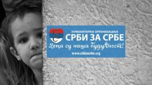humanitarna organizacija srbi za srbe