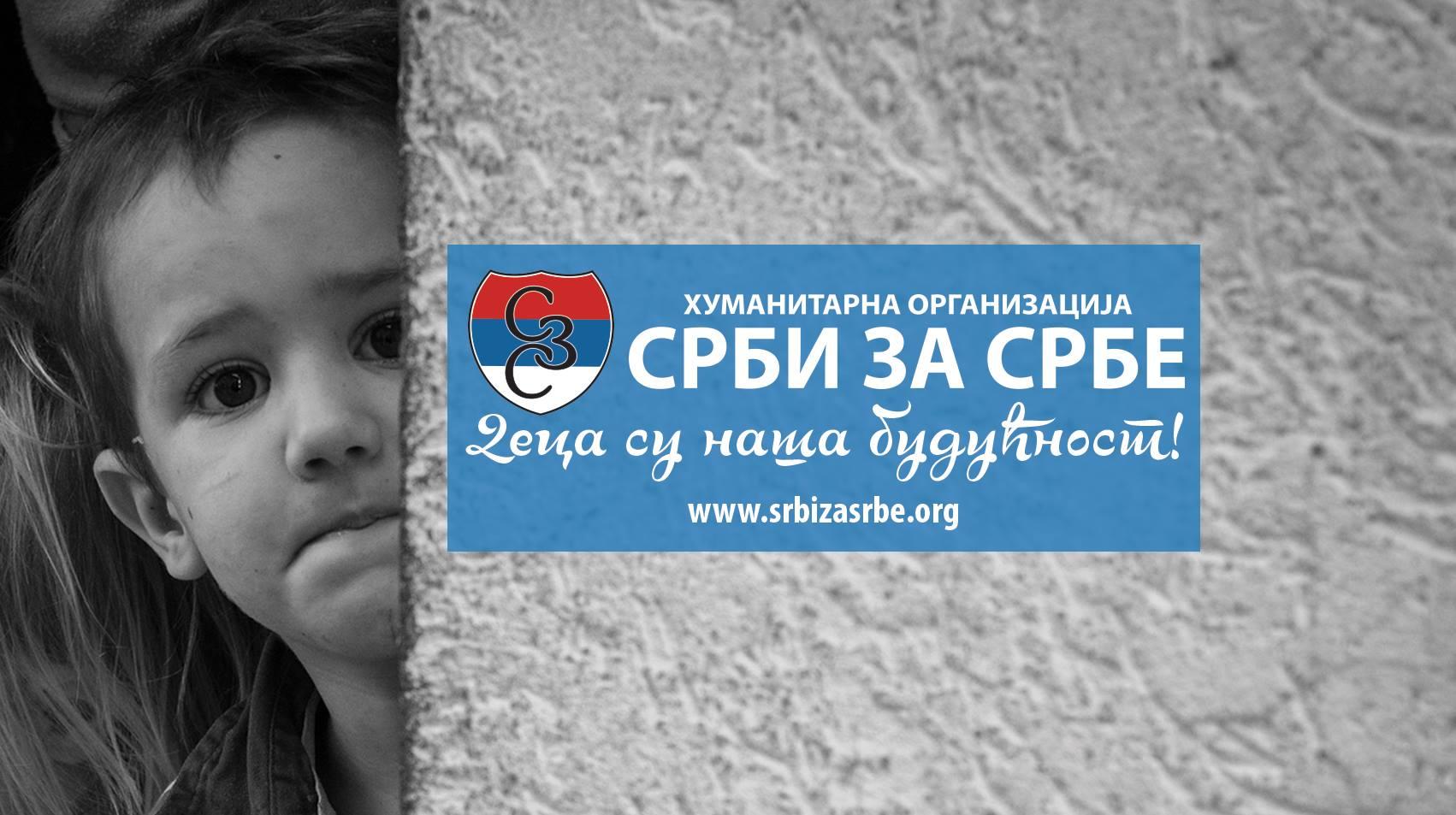 humanitarna organizacija srbi za srbe humanost ljudskost pomoc