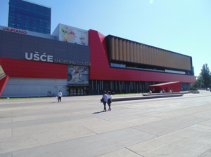 beograd usce shopping centar u beogradu