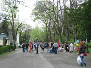 beograd zemunski park zemun